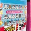 大阪おすすめラン① 1衝撃の10円自販機