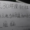 """【木曽さんちゅうは""""ぷちビッグダディ""""】第740回「ぷちビッグダディは仕事前に""""おまつり""""に参加する」"""