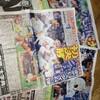 最近スポーツ新聞ってどうよ・・・