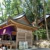 丹生川上神社下社 例祭(2)
