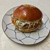 🚩外食日記(342)    宮崎ランチ  🆕 「イチパン (Ichi pain)」より、【バターチキンチーズカリー】【メンチカツバーガー】‼️