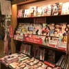 蔦屋書店の試み「バックナンバーセール」