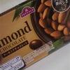 トップバリュー・アーモンドチョコレート