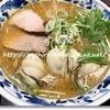 麺や北町で【牡蠣(かき)みそラーメン】