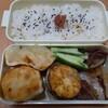 【料理】時間のない残業サラリーマンが奥様に作る、お弁当第二十九弾 天ぷら弁当