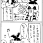 フリーランス×Tik Tok(動画sns)=全治三日