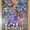 ディズニーのパズル