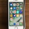 アウトドアシーズン到来!!iPhoneのカメラ機能を改めてチェックしてみた