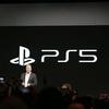 PS5に求めるたった一つの機能