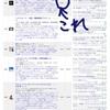 星矢海皇稼働!!第2回ツッパ企画の大負けの仕方をシミュレーションします。。