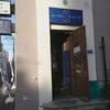 スープカレー ネイビーズ(NAVY'S)/ 札幌市中央区南1条西13丁目 三誠ビル 1F