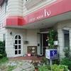 コーヒーハウス ん/北海道釧路市