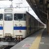 18きっぷで九州北部の旅(5)
