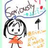 オンライン英会話 QQEnglish