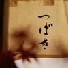 【オススメ5店】島・則武・正木・長良(岐阜)にある洋食が人気のお店