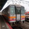 【米子→岡山:伯備線各駅停車の旅】宍道駅まで行くも木次線・福塩線周りは断念。