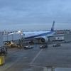 【裏わざ⁉︎】ANAの国際線特典航空券を使って複数都市を周遊する方法
