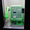 1月30日は「3分間電話の日」その3~公衆電話の最大通話時間は?(*´▽`*)~