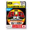 【DUEL】耐摩耗最強PEライン「BIG PE」新発売!ビッグフィッシュに勝つ為のタフさと耐久性を追究!