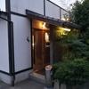 長崎県大村市にある隠れ家的な居酒屋さん「楽味処 いっぺい」リーズナブルなのに手の込んだ料理が最高(^0^)