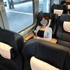 池田駅から新千歳空港駅迄グリーン車料金節約なら帯広駅からがおトク