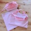 マチ付き巾着袋の作り方、簡単だよ!