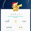 「Pokemon GO」でピカチュウクリスマスバージョンをゲット