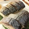食べることには飽きない 上野の磯丸水産で魚介類をビールで流し込んできた