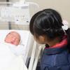 ■妹夫婦に第1子誕生