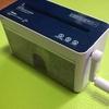 手軽に個人情報を破棄したい人に!小型シュレッダーを買いました。