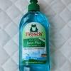 フロッシュは、夏場と冬場で使い分けると楽しい食器用洗剤