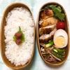 20170824鶏の黒酢照り焼き弁当【ビストロ100レシピ実践】