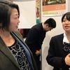 静岡の高校生たちのSDGs達成にむけたアクション:若者たちこそが世界を変える