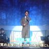【動画】平井堅がうたコン(2018年10月23日)に出演!瞳を閉じて!