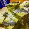 【抹茶オレオケーキ】レンジだけで完成!超時短簡単ケーキ!