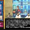【遊戯王】《ダークインファント@イグニスター》が新規収録決定!