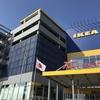 【おすすめ】IKEA 立川店で人気の家具でお部屋をトータルコーディネート!