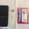42カ国360日たった5000円で使用できる海外SIMカードとは?【旅グッズ】