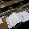 簿記の学習(24) 日商簿記検定3級 体験レポート