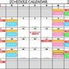 【GR新潟】3月カレンダー♪