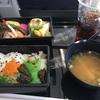 【ANA プレミアムクラス】鳥取-羽田の便を利用した感想