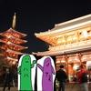 夜の浅草寺散策☆上から浅草寺を一望できる隠れポイント