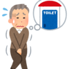 夜間頻尿の原因と驚きの改善法は?トイレが近い人必見!その原因xにあり