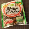 東海漬物「きゅうりのキューちゃん」のキューちゃんバターを試してみた。「マツコの知らない世界」