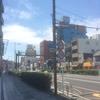 東京脱出〜東京に嫌気がさし横須賀に行った話〜