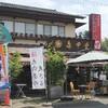 【千葉】香取神宮の参道にある亀甲堂で美味しい海鮮丼を