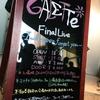 叶わない夢なんて誰が言ったんだろう―GALETTe Final Live ~I will never forget you~@新宿ReNY