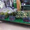 水草セール!