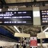 PT 田縣神社・豊年祭で〇〇〇と叫ぼう!(2018年03月15日)