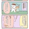 価値あるシール【4コマ漫画2本】